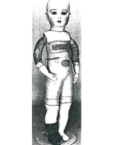 およそ1883年に製作されたべべ・グルマン(ヘッドはブリュ・ブルブテ)